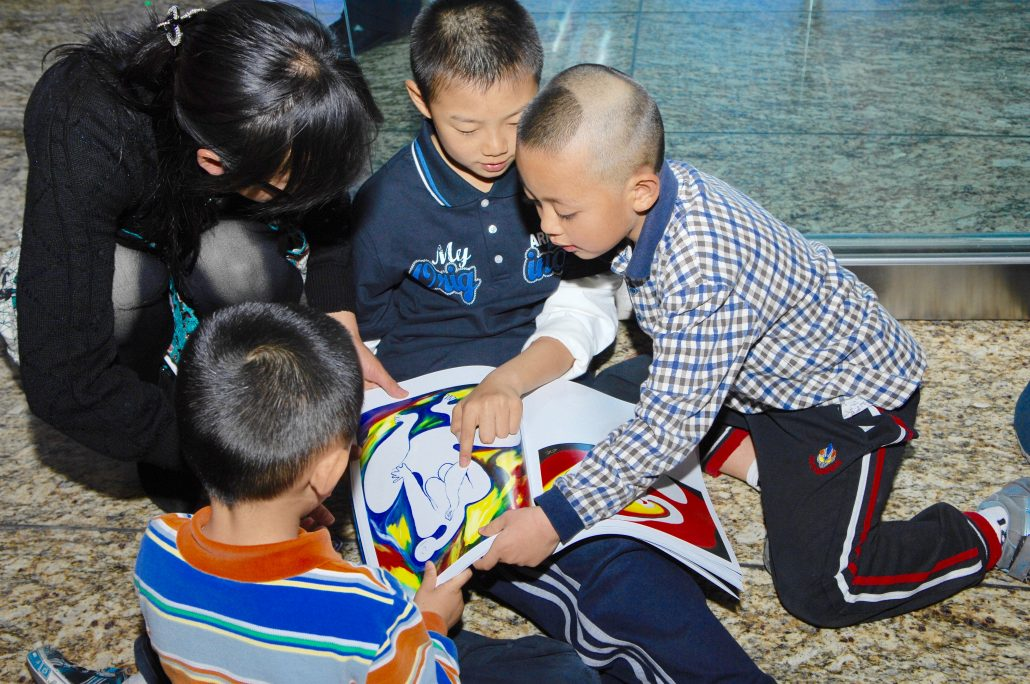 Child Fans In China