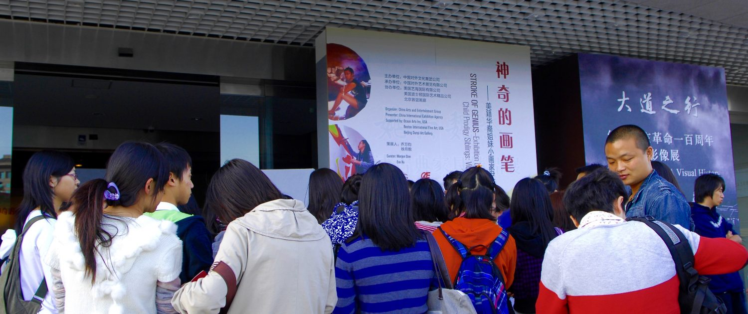 Zoe L.Yin at World Art Museum China 2011